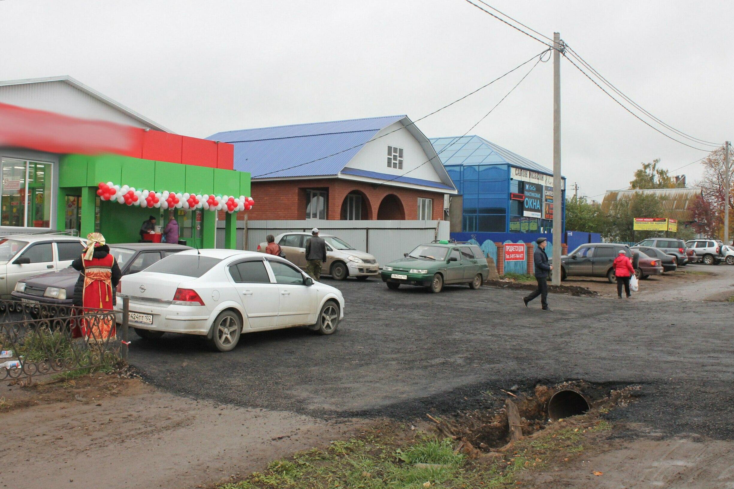 Жители башкирского поселка вышли на борьбу с коммерсантами, заполонившими улицу