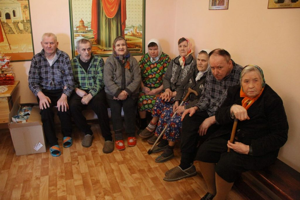 Старобаишевский дом престарелых пансионат для пожилых как дома вакансии